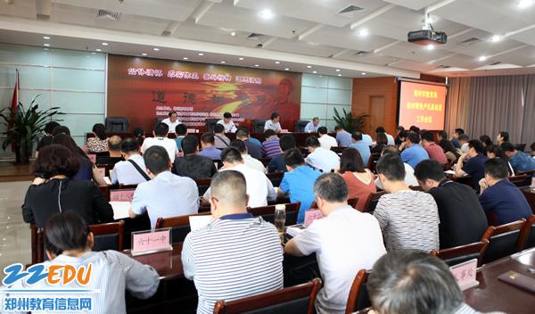 郑州市教育局结对帮扶卢氏县教育工作启动
